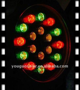 LED Flood light (RGB 20W)