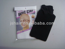 adjustable wig cap/hair net cap