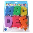 Educational toy foam letter shapes