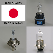 Japanese reliable custom parts for motorcycle head light made in Japan