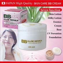 "Japanese Cosmetic Skin care "" BB cream "" Aloe vera"