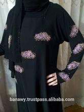 Islamic evening abaya