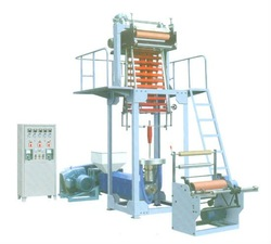 PE Plastic Film Extrusion Blowing Machine
