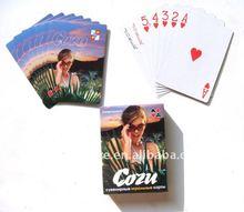 555 Playing Card Game