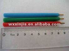Promotion pen