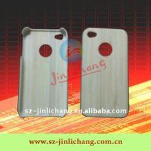 Elegant Purple Bamboo Case for Iphone 4G