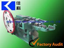 Automatic nail making machine 3C price