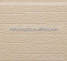 Decorative wall panel/siding panel/prefabricated house panel