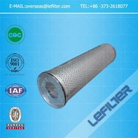 LSS2F2H Sell Replacement pall coalescer filter element