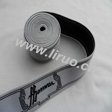 Woven shoulder elastic tape