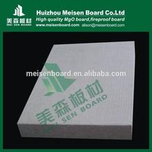 High quality fireproof mgo sheet