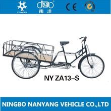 26INCH Three wheeel Cargo Tricycle model ZA-13S