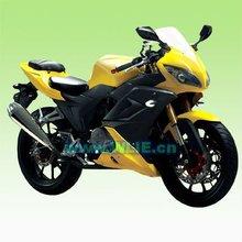 250CC Racing Bike 2F
