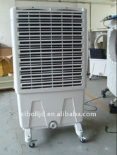 room air cooler/water air cooling /air conditioner