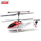 SYMA S032G RC helicopter kit