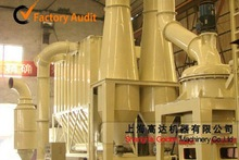 supply 3 roll mill cement grinding mill for mineral industry