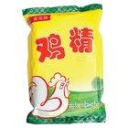 Chicken Powder 40g bag
