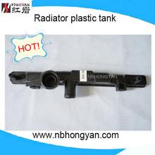 auto radiator plastic tank for DAIHATSU and water tank for Mira/opti/move .OEM:1640087254