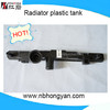 auto radiator plastic tank for DAIHATSU and water tank for Mira/opti/move .OEM:1640087254