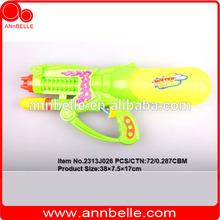 garden water gun adult water gun 2014