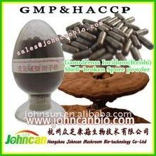 Supply ganoderma lucidum shell-broken spore powder, triterpene>2.5%