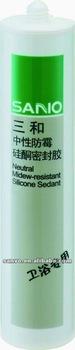 2013 Newest Neutral Antifungus Silicone Sealant