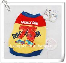 firebolt racing coat dog products
