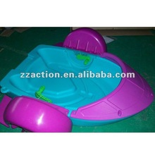 2012 vivid design HOT SALE inflatable bumper boats with MP3 player
