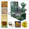 palm kernel oil presser/ oil mill /oil expeller