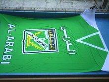 10*20 mtr flying Huge or very large flag