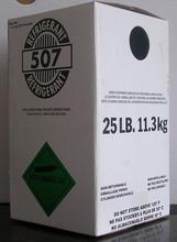 Mix refrigerant R507