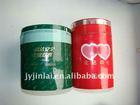 Laminated packaging film
