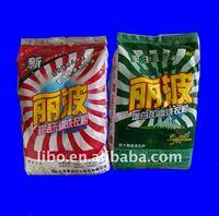 SUPREME detergent powder formulation