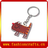 Custmoized high quality soft pvc keychain for ideal promotion gift