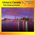 الصين الشحن البحري إلى الولايات المتحدة الأمريكية/ كندا