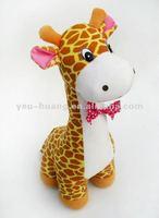 Giraffe stuffed animal plush