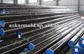 Nak80/p21プラスチック金型用鋼/工具鋼の丸棒