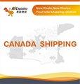 أسعار الشحن dhl إلى مونتريال