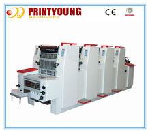 PRY-252B 4 colour Offset Printing Machine