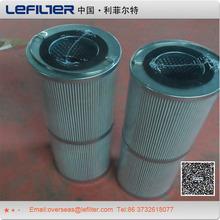 240-Z-110H PARKER Suction Line Oil Filter