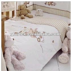 teddy bear cream classic cot /crib baby bedding set