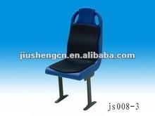 Passenger Coach Seat