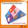 Promotional Folding triangle puzzle cube