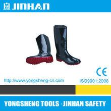ladies' pvc rain boots