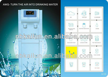 Air water generator(Air to water machine)