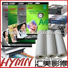 semi-glossy photo paper for big-format inkjet printer