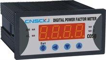 2012 Best Sale data industrial flow meters