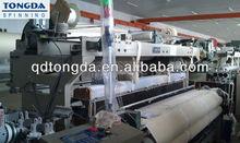 terry towel weaving machine/ rapier loom for towel fabrics