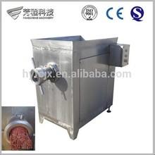 Pork/Beef/Fish Meat Processing Machine/Meat Chopper