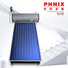 Flat Plate heater solar water system for bathroom